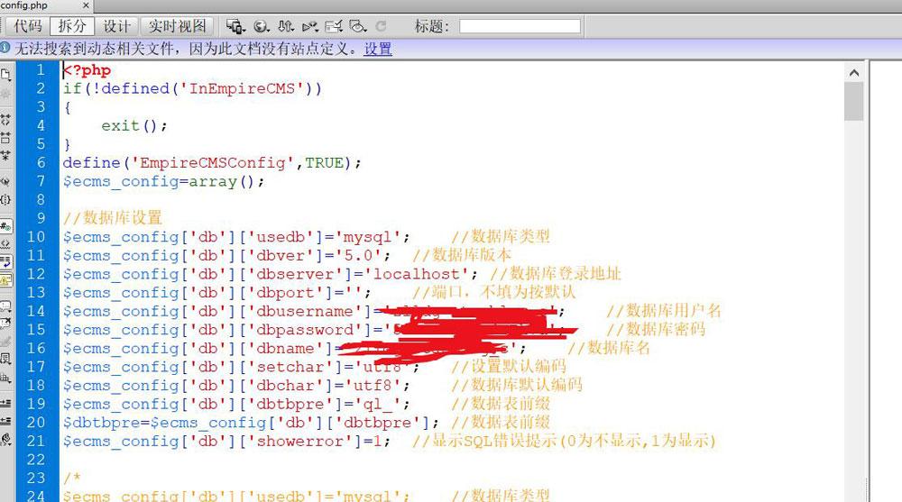 帝国cms网站模板源码如何部署到服务器上图片