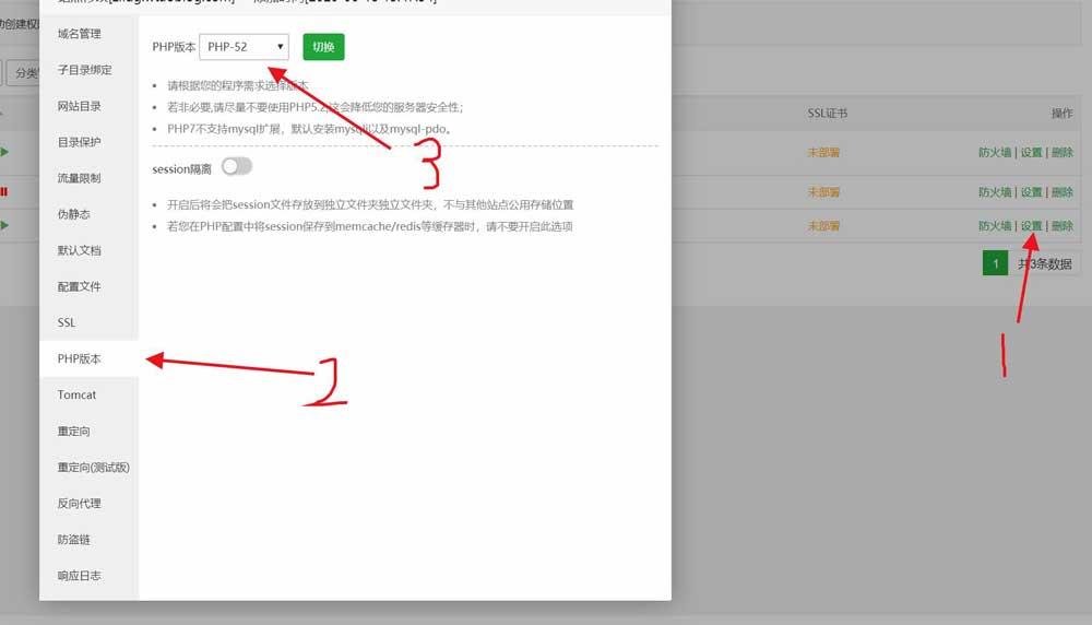 zblog提示PHP版本太低是什么原因图片