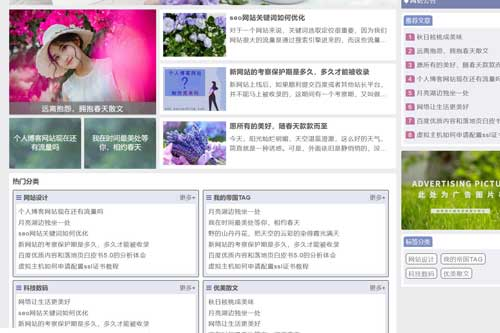 响应式网站一般怎么设计图片