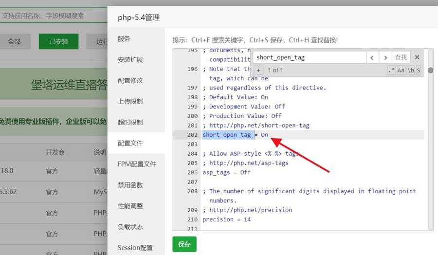 帝国cms切换到php7版本服务器报错或者空白的解决办法图片
