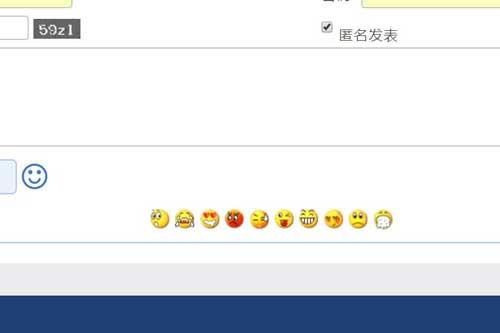 博客和帝国cms模板的评论表情显示不出来怎么办?如何设置表情图片